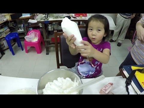 N'Prim W260 เด็กจิ๋วทำเค้กวันเกิดเจ้าหญิงเอลซ่า ตอน2 ตีครีม ประกอบร่าง