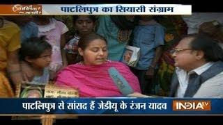 India Tv Special: Ye Public hai Sab janti hai(Patliputra)
