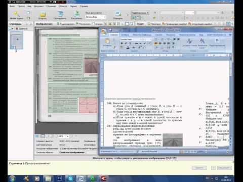 Как отсканированное изображение перевести в Microsoft Word