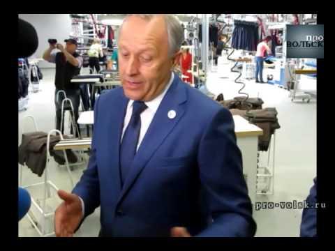 Открытие швейной фабрики Элис в Вольске