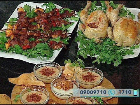 طريقه سلق الدجاج وتحميره وبرشت كبده الدجاج والكشك البني وكشك الارز من محمد فوزي - مطبخ الراعي