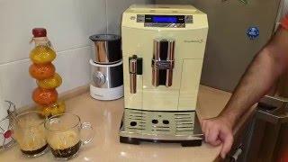 Кофемашина DeLonghi PrimaDonna S ECAM 26.455 YEB - приготовление кофе Эспрессо