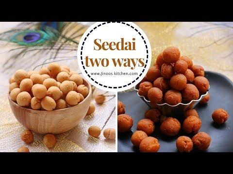 Uppu Seedai And Vella Seedai | Gokulashtami Recipes | Janmashtami | Krishna Jayanthi Recipes