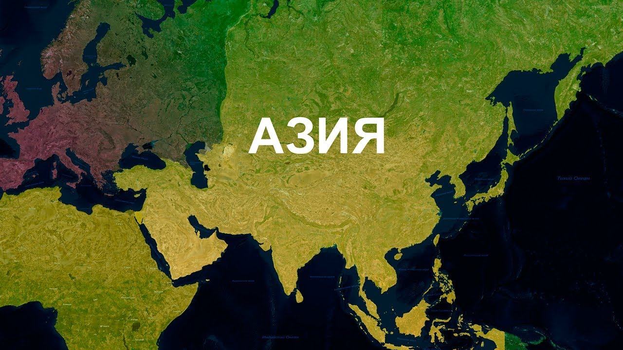 Карта азии картинка