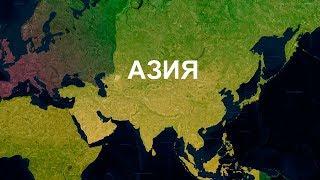 Столицы Азии, карта