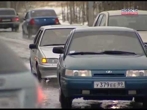 знакомства город ноябрьск