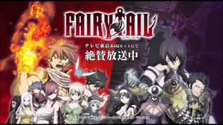 Fairy Tail Unreleased OST Fairy Tail Main Theme 2015 Tartaros Arc Slow Version Cover