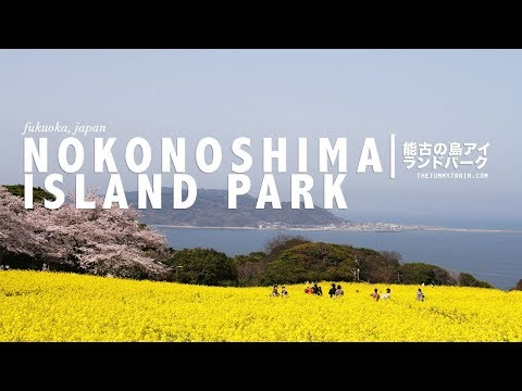 [TRAVEL] Fukuoka Spring 2018: Nokonoshima Island Park