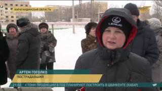 В Карагандинской области обследуют все дома с автономным отоплением(, 2017-01-03T16:24:58.000Z)