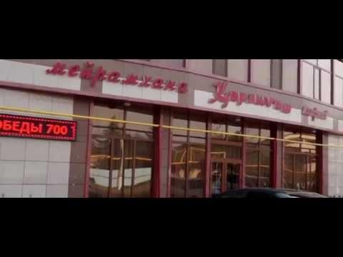 банкетный зал ресторан