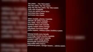 Hey paaro Kannada song karaoke, lyrics