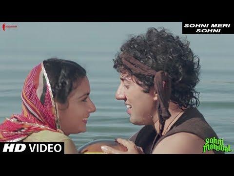 Sohni Meri Sohni | Anwar, Asha Bhosle |...
