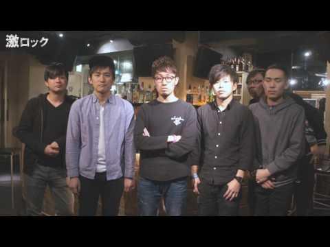 "SNAIL RAMPのAKABA擁する""和洋折衷""ロック・バンド ROA、1stフル・アルバム『OOPARTS』リリース!―激ロック動画メッセージ"