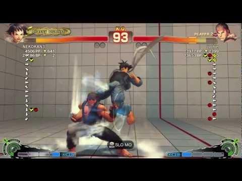 Wan Chan Taro (Makoto) vs jyobin (Dat Roo) - AE 2012 Match *720p*