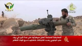 تقدم لجيش الفتح والمعارضة بريف حماة وحلب