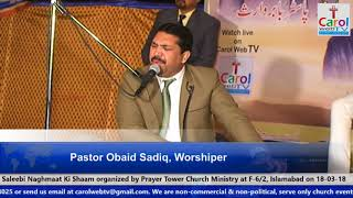 "Wafaon k badle jafa mili Usko"" by Pastor Obaid Sadiq on 18-03-2018"