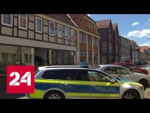 Смотреть фото Рядом с погибшими лежали арбалеты: полиция ФРГ расследует странное убийство - Россия 24 новости Россия