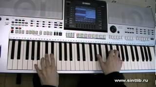 Скачать Bel Suono Te Quiero игра на синтезаторе