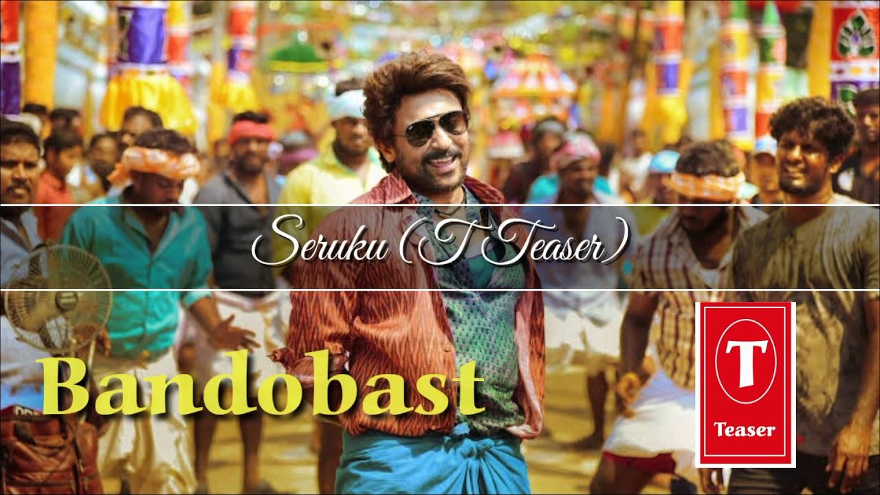 Telugu Top 50 Music Playlist: Top Telugu Songs, Telugu Hit MP3 Songs Online Free on blogger.com