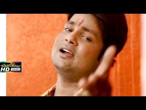 HD गौरा रानी के रोवेला नयनवा - Ranjit Singh || Bhojpuri New Songs 2016 || Bhojpuri Kawar Song 2016