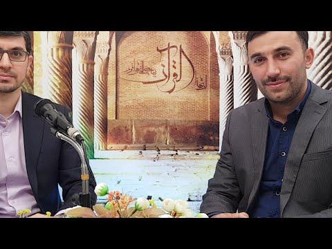 Iftara Doqru 27-ci gün Hacı İlkinin&Kərbəlayi Amil (Canlı hər gün İftaradan 45-dəqiqə əvvəl)