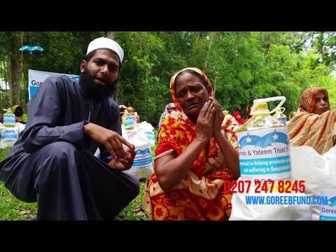 Blind Hafiz Support 2019 Goreeb Yateem Trust Fund Youtube