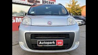 Автопарк Fiat QUBO 2009 года (код товара 22798)