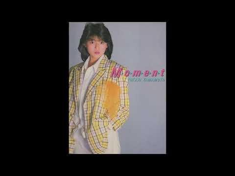 山本ゆかり/Moment(1985)