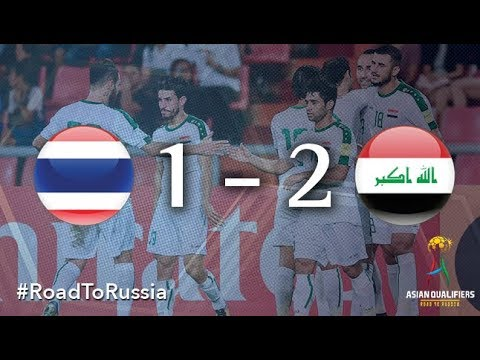 Thailand vs Iraq (2018 FIFA World Cup Qualifiers)