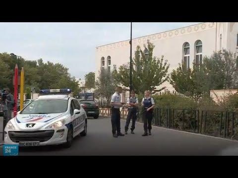 فرنسا: غموض حول دوافع منفذ اعتداء تراب وتبنٍ سريع من تنظيم -الدولة الإسلامية-