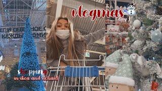 VLOGMAS 1 шоппинг в икее и ашане