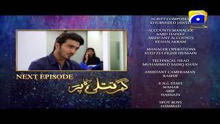 Ghar Titli Ka Par - Episode 19 Teaser | HAR PAL GEO