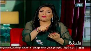 بالفيديو.. بدرية طلبة للفتيات: «مالكيش غير أمك والدبدوب بعد الجواز»