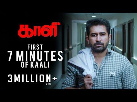 Kaali - Sneak Peek | First 7 Minutes | Vijay Antony | Kiruthiga Udhayanidhi