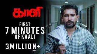 Kaali Sneak Peek | First 7 Minutes | Vijay Antony | Kiruthiga Udhayanidhi