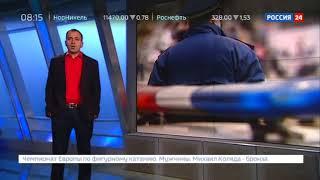 "Константин Сёмин Программа ""Агитпроп"" от 20 января 2018 года"