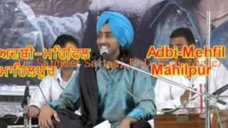 Satinder Sartaj - Umaran De Sathi - Ibadat