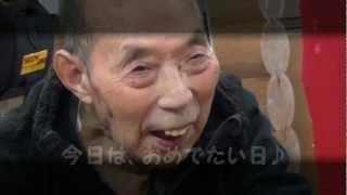 ゲストOさん、百一賀(101歳)の祝いをしました。感激でした。