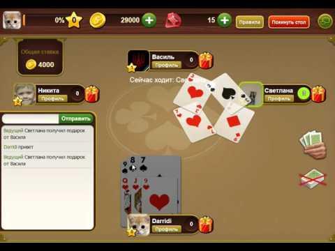 игра Червы Блиц лучше чем покер приложение в контакте