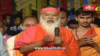 Sri Ganapati Sachchidananda Swamiji Spiritual Speech at Bhakthi TV Koti Deepothsavam 2015