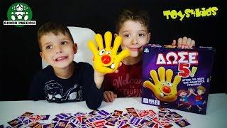 ΔΩΣΕ 5 !!! Νέο Επιτραπέζιο Παιχνίδι Challenge Giochi Preziosi διασκέδαση για παιδιά