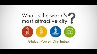 世界の都市総合力ランキングの10年