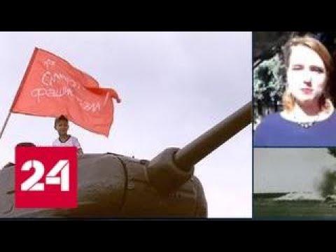 В Фатеже в память о герое Курской битвы установили мемориальную доску - Россия 24