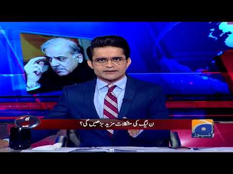 Aaj Shahzeb Khanzada Kay Sath - 16-April-2018 - Geo News