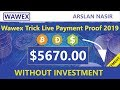 Wawex.Pro Free Bitcoin Cloud Mining Withdraw Trick Live Withdrawal Payment Proof 2019 in Urdu Hindi