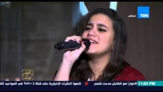 """البيت بيتك - """" اغنية اما براوة لنجاة الصغيرة بصوت فريق الموسيقار ناصر الصواف """""""