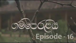Gamperaliya (ගම්පෙරළිය) - Episode 16 Thumbnail