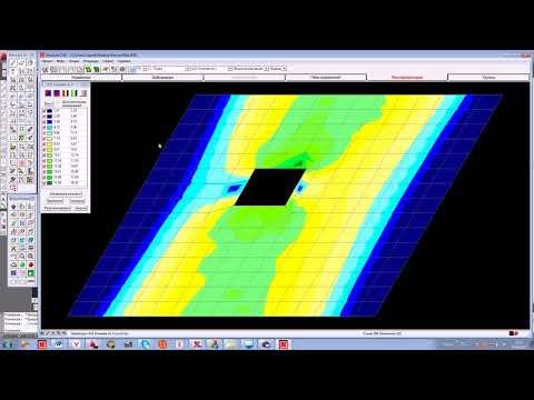 видео: Автоматическая раскладка арматуры в программе autocad (при помощи projectmaster)