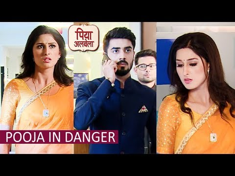 Piya Albela: Pooja Becomes Detective To Find The Truth & Bring Her Naren Back | Sheen Dass Interview