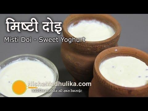 Mishti Doi - Bengali Sweet Yogurt - Mitha Dahi